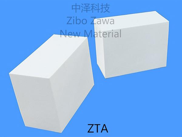 ZTA锆铝复合178直播平台网站衬砖